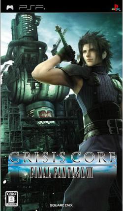 Front-Cover-Crisis-Core-Final-Fantasy-VII-JP-PSP.png