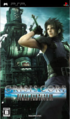 Front-Cover-Crisis-Core-Final-Fantasy-VII-JP-PSP.png