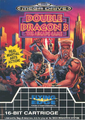 Double Dragons 3 boxart.png