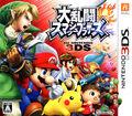 Front-Cover-Super-Smash-Bros-for-Nintendo-3DS-JP-3DS.jpg