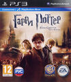 Front-Cover-Harry-Potter-and-the-Deathly-Hallows-Part-2-RU-PS3.jpg