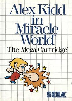 Miracle world boxart.jpg