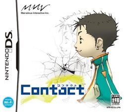 Box-Art-Contact-JP-DS.jpg