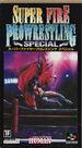 Box-Art-PAL-Super-Famicom-Super-Fire-Pro-Wrestling-Special.jpg