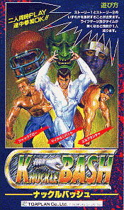 KnuckleBash arcadeflyer.png