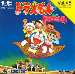DoraemonNobitaNightPCE.jpg