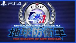 Logo-Earth-Defense-Force-4.1-The-Shadow-of-New-Despair.jpg
