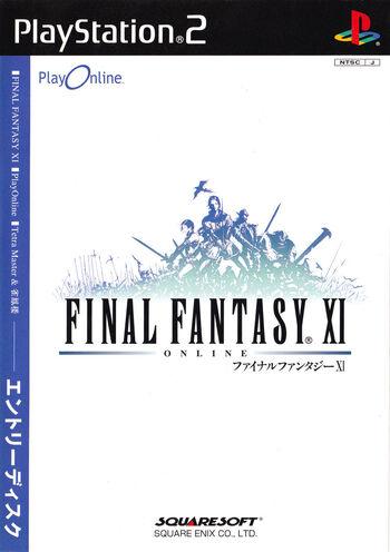 Front-Cover-Final-Fantasy-XI-JP-PS2.jpg