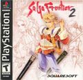 Front-Cover-SaGa-Frontier-2-NA-PS1.jpg