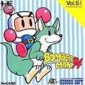 Bomberman94PCE.jpg