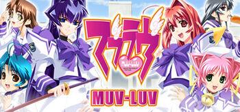 Steam-Logo-Muv-Luv-INT.jpg