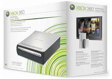 Xbox360hddvdplayerboxed.jpg