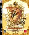 Front-Cover-Battle-Fantasia-JP-PS3.jpg