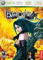 Front-Cover-Bullet-Witch-NA-X360.jpg