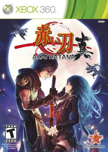 Front-Cover-Akai-Katana-NA-X360.png