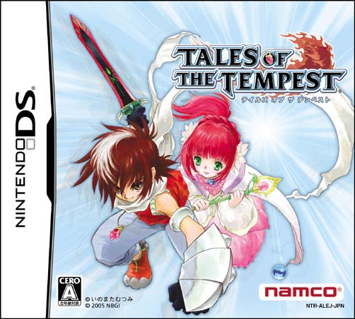 Front-Cover-Tales-of-the-Tempest-JP-DS.jpg