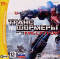 Front-Cover-Transformers-War-for-Cybertron-RU-PC.jpg