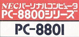 PC8801.jpg