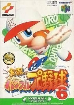 Box-Art-Jikkyō-Powerful-Pro-Yakyū-6-JP-N64.png