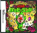 Front-Cover-Freshly-Picked-Tingle's-Rosy-Rupeeland-JP-DS.jpg