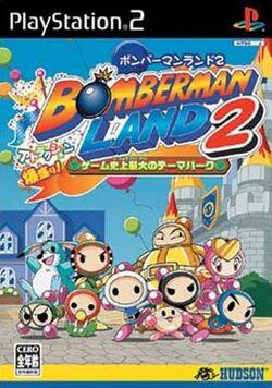 Front-Cover-Bomberman-Land-2-JP-PS2.jpg
