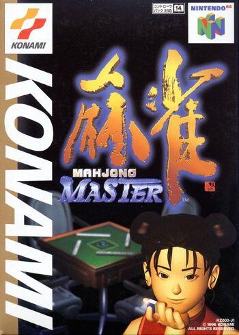 Box-Art-Mahjong-Master-JP-N64.jpg
