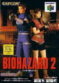 Front-Cover-Biohazard-2-JP-N64.jpg
