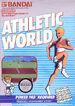 Athletic world.jpg
