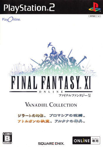 Front-Cover-Final-Fantasy-XI-Vanadiel-Collection-JP-PS2.jpg