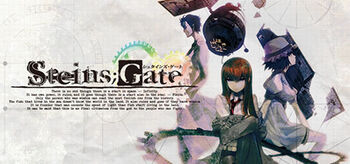 Steam-Logo-Steins-Gate-INT.jpg