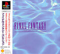 Front-Cover-Final-Fantasy-Collection-JP-PS1.jpg