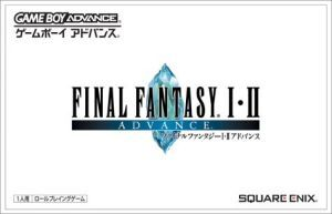 Front-Cover-Final-Fantasy-I-II-Advance-JP-GBA.jpg