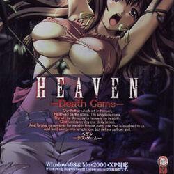 Heaven: Death Game