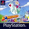 Box-Art-PAL-PlayStation-2-Bomberman-Race.jpg