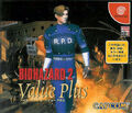 Front-Cover-Biohazard-2-Value-Plus-JP-DC.jpg