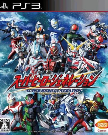 Box-Art-Super-Hero-Generation-JP-PS3.jpg