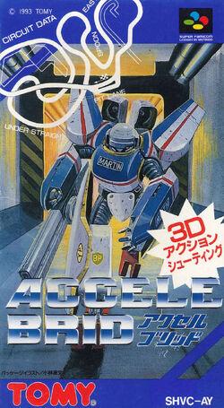 Front-Cover-Accele-Brid-JP-SFC.jpg