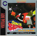 Box-Art-Space-Squash-JP-VB.jpg
