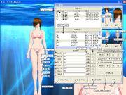 Artificial girl 3 make.jpg