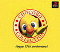 Front-Cover-Chocobo-Collection-JP-PS1.jpg