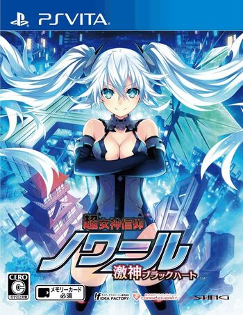 Box-Art-Hyperdevotion-Noire-Goddess-Black-Heart-JP-Vita.jpg