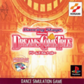 Front-Cover-Dancing-Stage-featuring-Dreams-Come-True-JP-PS1.png