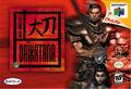 Box-Art-John-Romeros-Daikatana-NA-N64.jpg