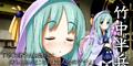 SengokuHime3-Takenaka.png