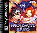 256px-Thousand Arms.jpg