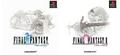 Front-Cover-Final-Fantasy-Origins-JP-PS1.png