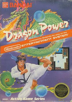Dragonpower.jpg