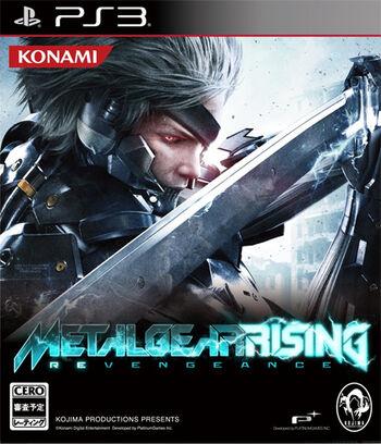 Front-Cover-Metal-Gear-Rising-Revengeance-JP-PS3-P.jpg