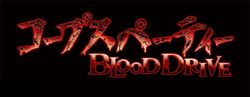 Logo-Corpse-Party-Blood-Drive.jpg