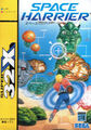Box-Art-Space-Harrier-JP-32X.jpg